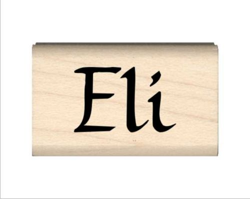 Eli Name Rubber Stamp