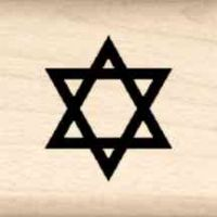 Star of David Little Rubber Stamp
